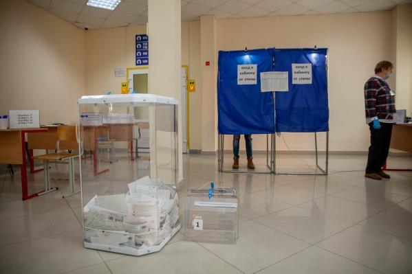 Всего избирательной комиссии Тюменской области известно о пяти жалобах на процесс голосования в регионе