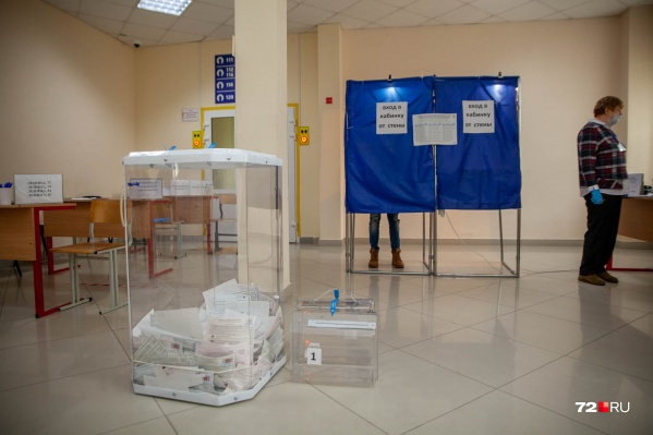 Выборы продлятся до вечера 19 сентября