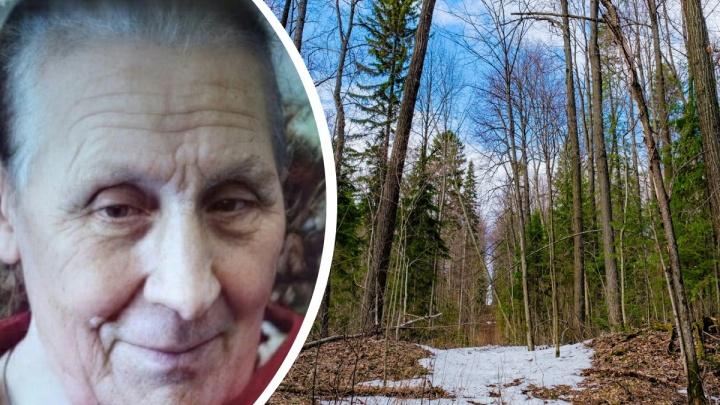 «Мы ее все очень любили»: пропавшую в Прикамье учительницу математики нашли погибшей