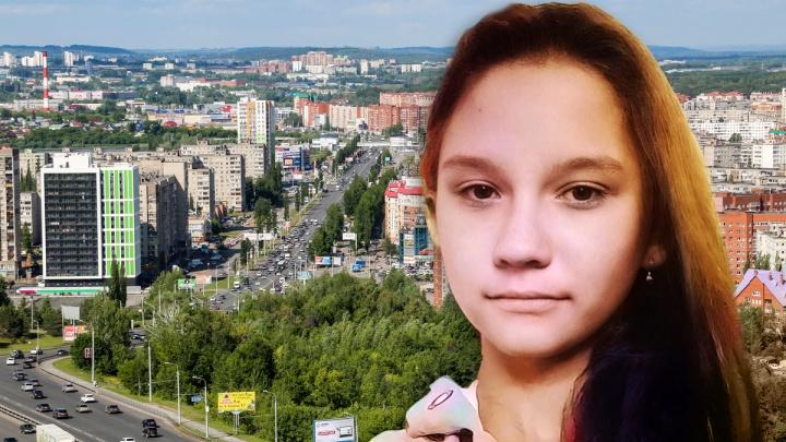 Вышла из дома и не вернулась: в Уфе разыскивают 14-летнюю девочку