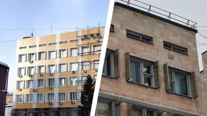 «На наших глазах уничтожается архитектура»: на здание Росгвардии в центре навесили вентфасад и вырубили ели