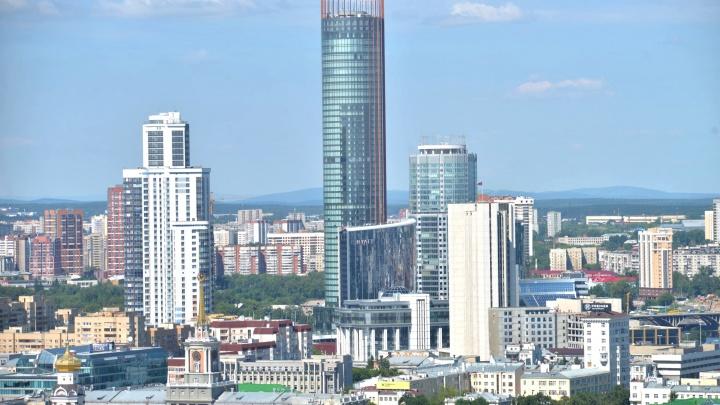Алексей Орлов разрешил спроектировать новую очередь «Екатеринбург-Сити»