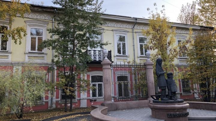 В Красноярске начали отбор художников для инсталляции в заброшенном особняке
