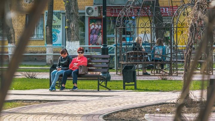 Чуть-чуть, и снимем куртки: в Самарской области установится теплая погода