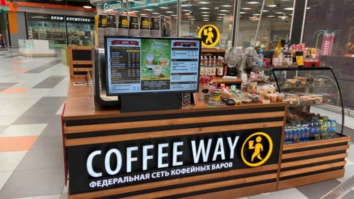 Владелец ростовских кофейных баров Coffee Way получила микрозаём благодаря гарантийной поддержке