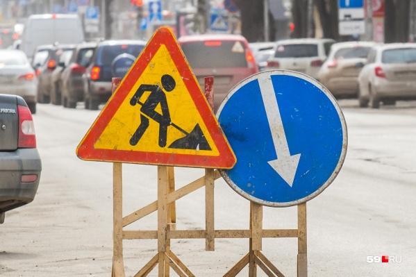 На Лифанова будут ремонтировать трамвайные пути