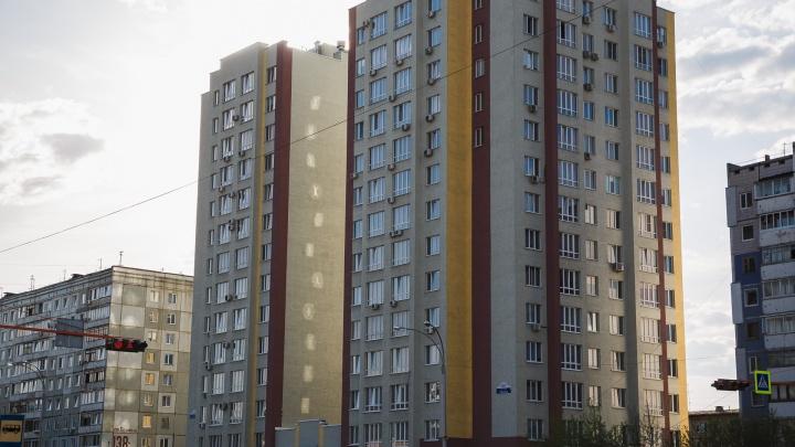 В Кузбассе вновь выросли цены на жилье. В Минстрое объяснили, почему это происходит