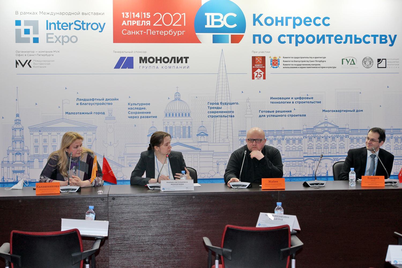 Дискуссионный митап «Проблема совместного комплексного освоения территорий Санкт-Петербурга и ЛенОбласти для жилищного строительства и обеспечения социальной и транспортной инфраструктурой»