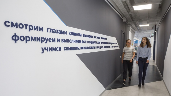 От Сахалина до Калининграда: как работают сотрудники федерального сервисного центра в Волгограде