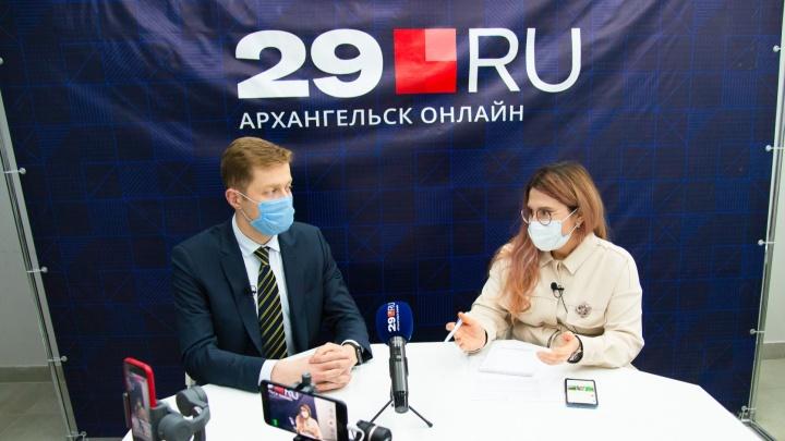 Глава Минздрава Поморья отвечает на вопросы читателей 29.RU в прямом эфире
