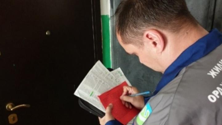 Жители Башкирии переплатили 22,6млн рублей за отопление