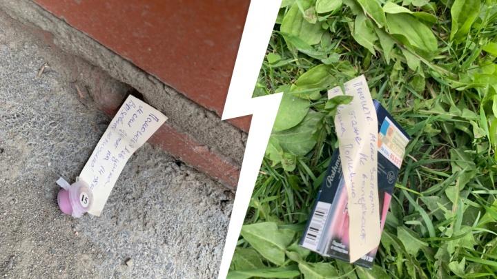 «Меня заперли»: в Новосибирске жители многоэтажки нашли записки с просьбой о помощи