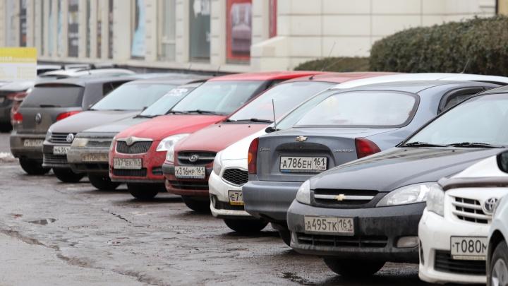 В Ростове запретят парковаться еще на 8 улицах