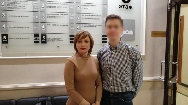 Апелляционный суд встал на сторону математика из Екатеринбурга, обвиненного женой в педофилии