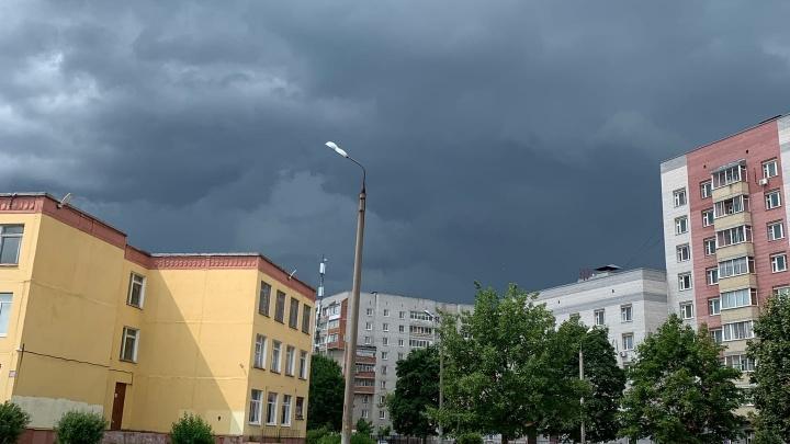 Град, потоп и перебои с интернетом: на Ярославль обрушилась гроза. Онлайн-трансляция