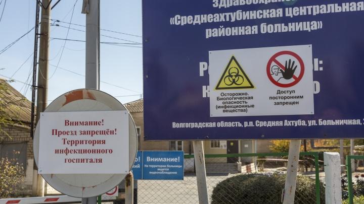 «Число зараженных беременных стремительно растет»: в Волгограде роддом вновь превращен в инфекционный госпиталь