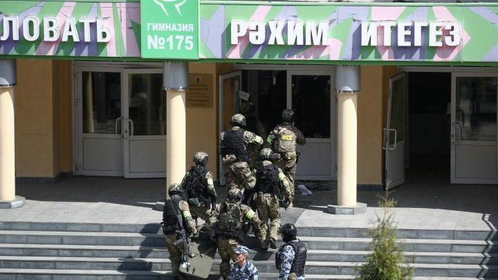 В Казани 19-летний студент открыл стрельбу в школе. Власти подтвердили гибель 8 человек