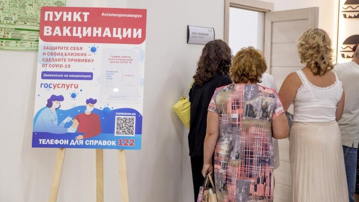 Как выбрать «Спутник Лайт» для прививки от коронавируса: ответ ярославского депздрава