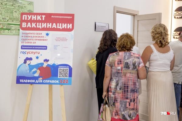 В Ярославле теперь можно привиться «Спутником Лайт»