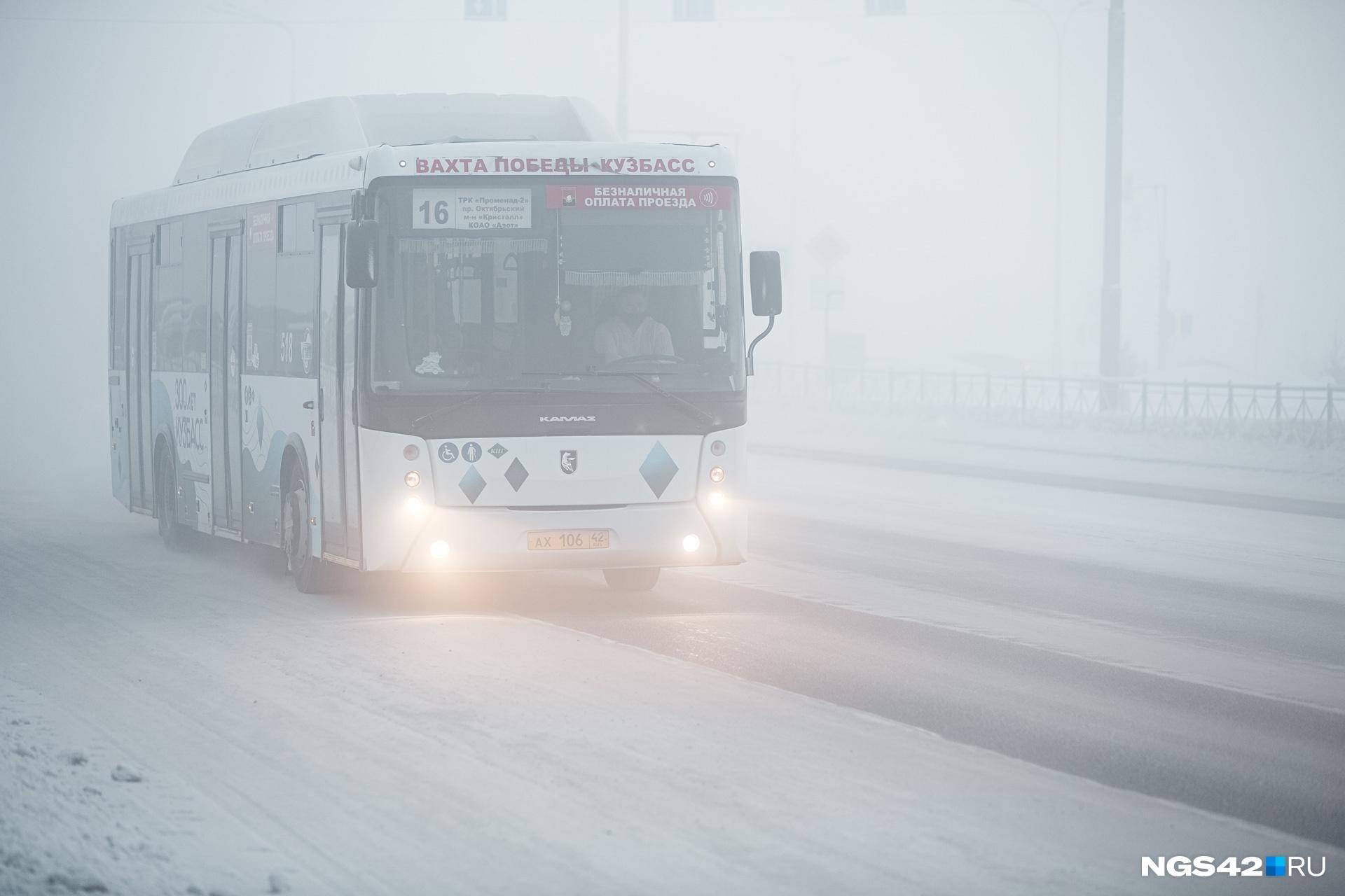 В Кемерово из-за морозов ввели режим «черного неба»