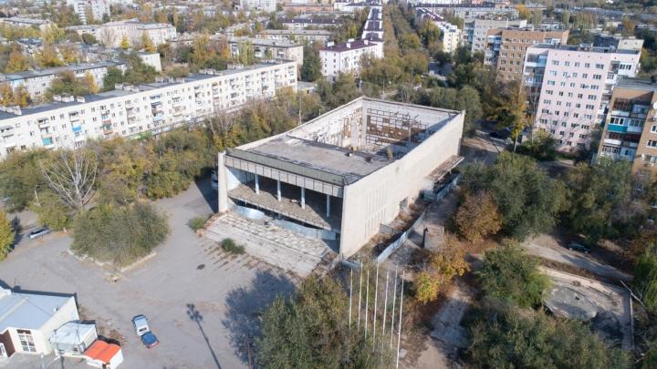 В Волгограде передумали продавать развалины кинотеатра «Юбилейный»