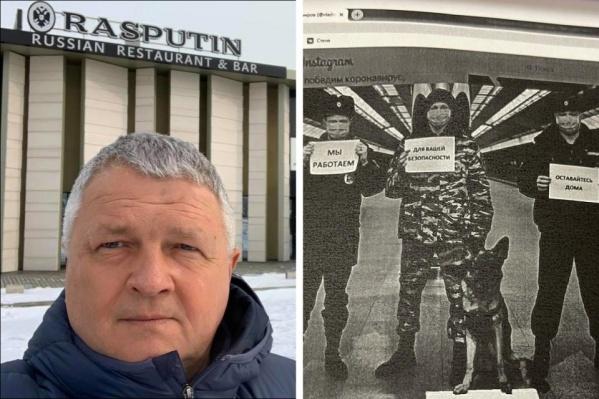 Слева — ресторатор Владимир Владимиров. Справа — фрагмент из материалов дела. Это скриншот, сделанный с его страницы