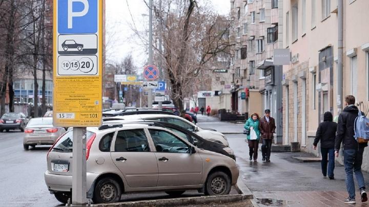 Пермские власти планируют увеличить стоимость платной парковки