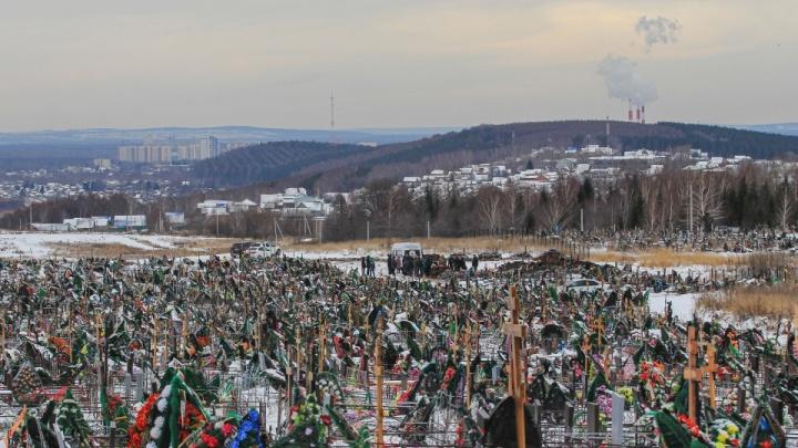 Мэрия Уфы утвердила проект планировки нового кладбища вблизи Тимашево