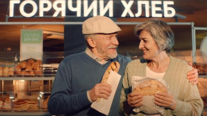 Сергей Шнуров снялся в клипе о хлебе из «Пятёрочки» в образе психотерапевта