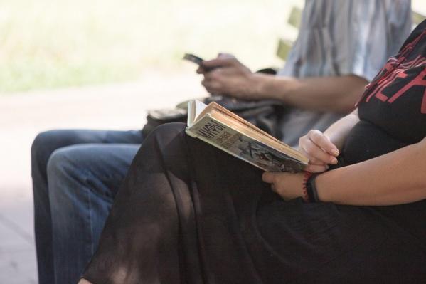 Что последнее вы прочитали?