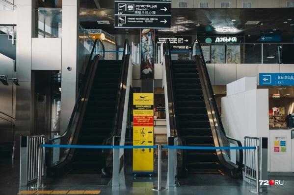 Мужчину обнаружили рано утром в здании аэропорта