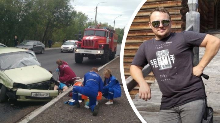 На улице Победы в Архангельске произошло жесткое ДТП. Погиб отец троих маленьких детей