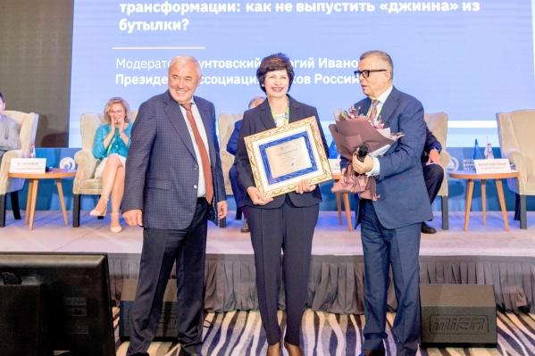 В работе форума приняла участие делегация банка «Кубань Кредит», которую возглавила председатель Правления Нина Чупрынникова