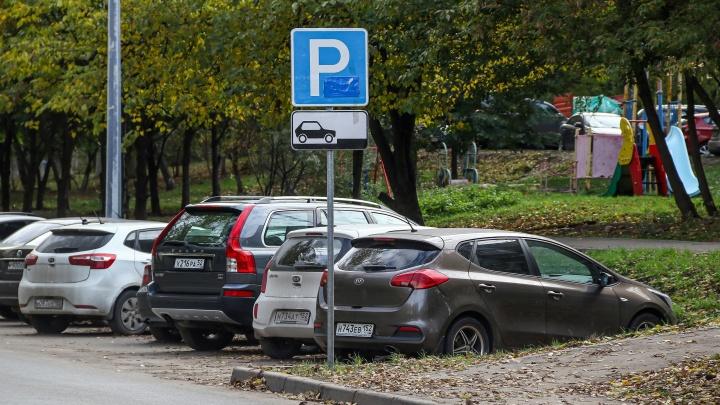 Одно разрешение на квартиру. В нижегородской мэрии рассказали, как можно будет получить резидентские абонементы на парковку