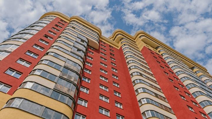 Уникальные планировки: ипотечная ставка всего 6,05%, а окна выходят на Заельцовский парк