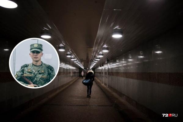 Андрей Захаров 4 января пропал в Тюмени. Нашли его только в конце февраля в Москве