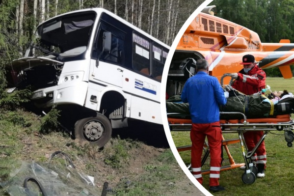 ДТП с автобусом унесло жизни шести человек, еще девять пострадали
