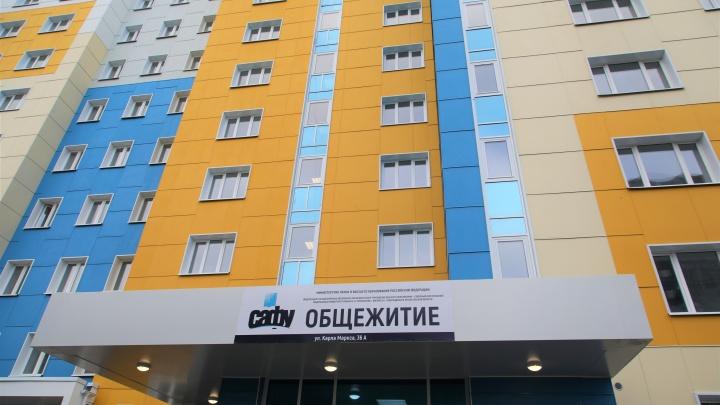 Подарок ко Дню знаний: в Северодвинске сдали новое общежитие для студентов