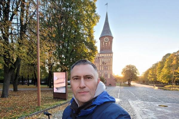 Даниил Прицкау ездил в Калининград по личным делам и пытался пообедать в местном заведении
