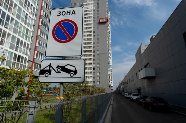 Покупая квартиру, просите подземный паркинг. А выбирая место на паркинге — держитесь поближе к лифтам, они довезут до самых дверей квартиры