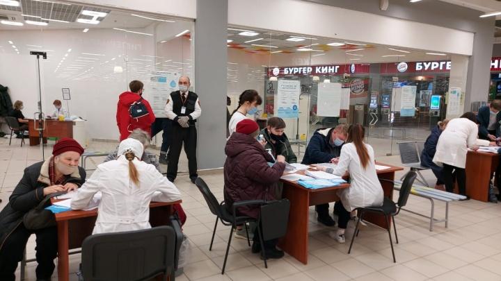 Где сделать прививку от гриппа и COVID-19 с 25 сентября по 1 октября в Екатеринбурге и области