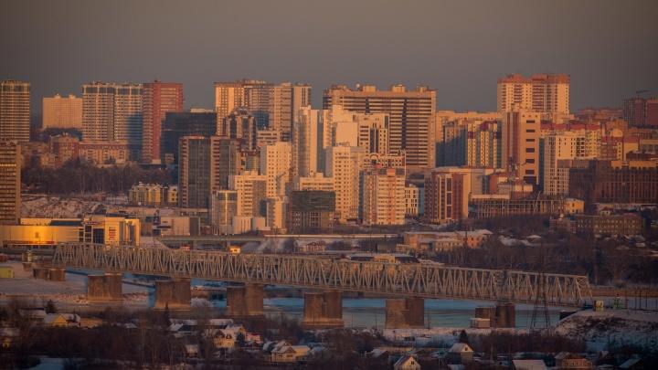 Google показал, как изменился Новосибирск за 36 лет (вы удивитесь)
