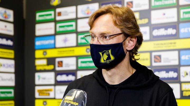 Карпину не понравилась игра его команды: о чем говорили участники матча «Ростов» — «Арсенал»