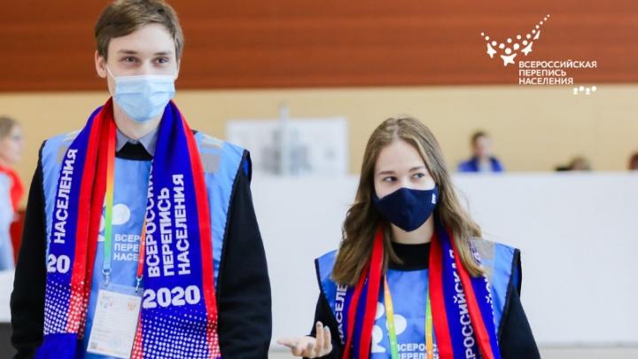 С 15 октября в Красноярске начинается Всероссийская перепись населения