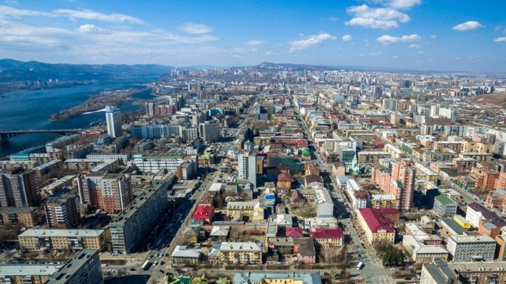 У Красноярска появится новый генплан. Публичные слушания по его проекту будут идти весь май