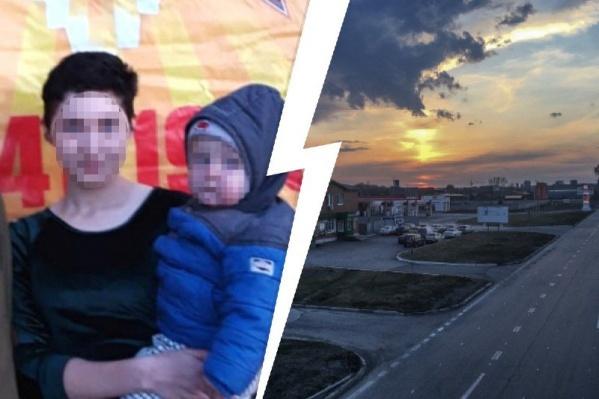 Александра Саутиева и ее сын пропали еще 4 июня