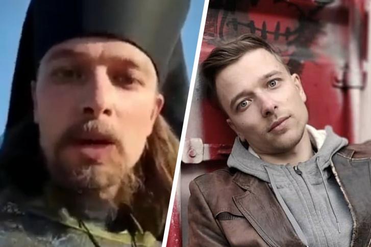 Коллаж с сайта Е1.RU (YouTube.com; Константин Самойлов / Facebook.com)