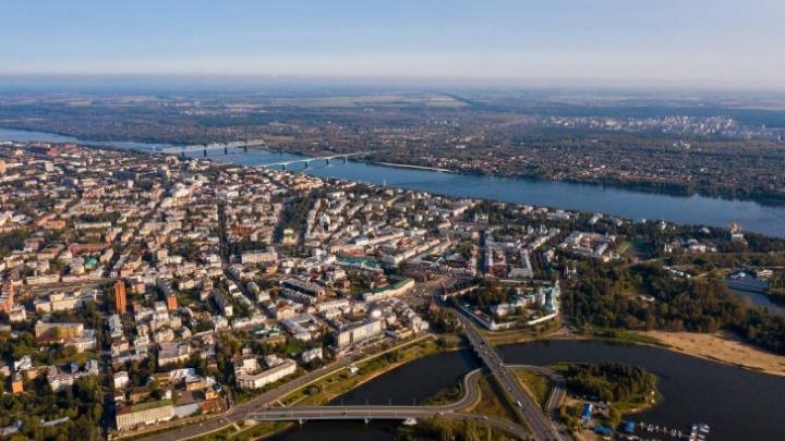 Где лучше всего жить в Ярославле: голосуем за самый приятный район города
