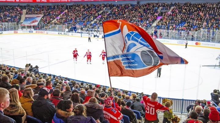 ХК «Локомотив» предупредил ярославцев о продаже абонементов только привитым от COVID-19