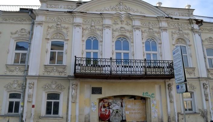 Мэрия избавляется от еще одного памятника в центре Екатеринбурга. Туда хотели переселить чиновников